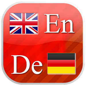 traductor-ingles-aleman